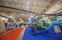МВС планує закупівлю вертольотів для Нацгвардії і ДСНС у 2018 році