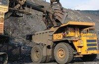 ГПУ порушила справу про незаконний видобуток титанових руд держпідприємством ОГХК