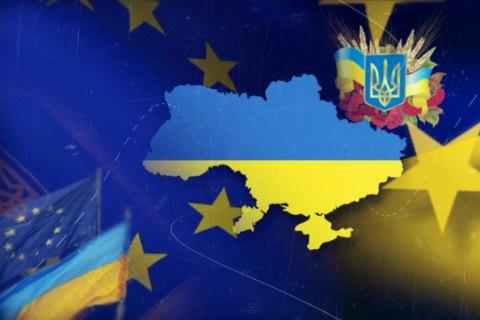 Хроніки Незалежності. Україна – це Європа