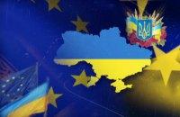 Хроники Независимости. Украина – это Европа