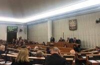 Сенат Польши принял постановление к 85-й годовщине Голодомора в Украине