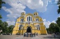 Володимирський собор вирішив транслювати пасхальну службу на власних ресурсах