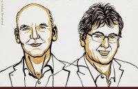 Нобелівську премію з хімії дали за розробку органокаталізу
