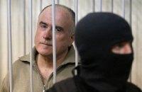 Журналистов не пустили на суд по делу Пукача