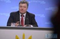 Порошенко: Крим буде повернуто, а Донбас - відбудовано