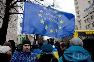 Тристоронні переговори щодо УА України з ЄС відбудуться 20-21 квітня