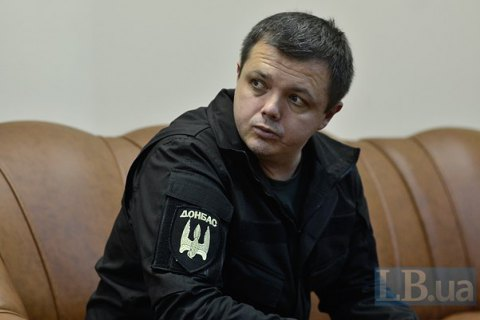"""""""Самопомощь"""" предложила Семенченко кандидатом в мэры Кривого Рога"""
