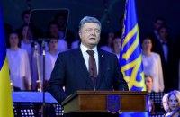 Порошенко поддержал создание крымскотатарской автономии