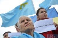 На Майдане прошла акция протеста против запрета Меджлиса в Крыму