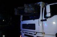 """На трассе """"Киев-Одесса"""" крупногабаритный груз пробил насквозь кабину водителя MAN"""