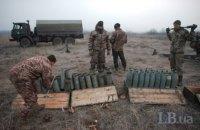 На Донбасі за добу зафіксовано 11 обстрілів