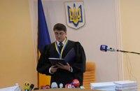 Киреев начал зачитывать приговор Тимошенко