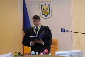 Полный текст приговора Юлии Тимошенко