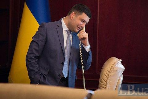 З'їзд БПП підтримав кандидатуру Гройсмана