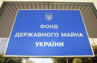 Продаж Донецькобленерго - це успіх для ФДМ, - голова Асоціації розподільних мереж