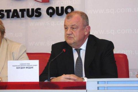 Головлікарем Харківської обласної лікарні призначили скандального Федака