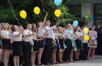 Міносвіти перенесло зовнішнє оцінювання для дев'ятикласників на 7-8 років