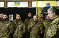 """""""Азов"""" підтримав, але дистанціювався від акцій """"Нацкорпусу"""""""
