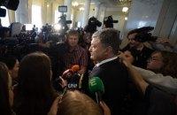 Порошенко назвав знущанням плановане обрання Шуфрича головою комітету зі свободи слова