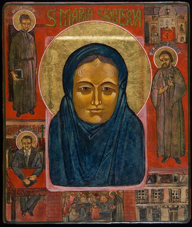 Икона матери Марии Скобцовой