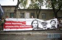 Шевченківський суд Києва заявив про втручання в діяльність суддів у справі Шеремета