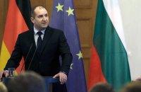 Президент Болгарії розпустив парламент і призначив дострокові вибори