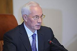Азаров надеется на дополнительные 100 миллиардов инвестиций