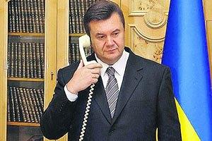 Путин и Янукович поговорили по телефону