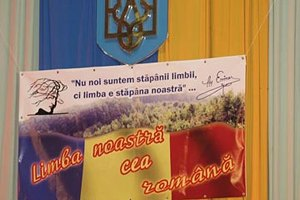 Закарпатські села масово перейдуть на румунську мову