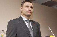 Кличко зупинив конкурс на посаду головного архітектора Києва