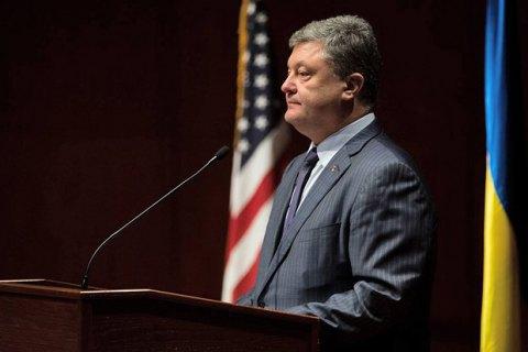 Порошенко закликав Захід дати Україні зброю