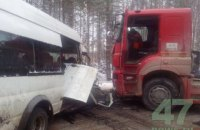 В ДТП в Ленинградской области пострадали трое украинцев