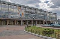 В столичном Дворце спорта разворачивают госпиталь для больных COVID-19 - Ляшко