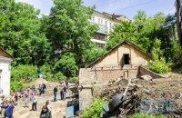 В Киеве прошел митинг против уничтожения старинного особняка Барбана