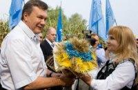 Януковича в Харькове встречают 1,5 тысячи бюджетников