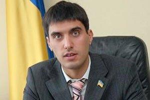 Донецькі регіонали обрали нового голову організації