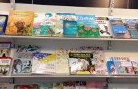 Вильнюсская книжная выставка: впечатления украинского издателя