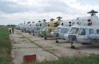 Военные ООС провели тренировку по боевому управлению вертолетом Ми-2
