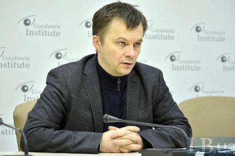 Милованов назвав Гончарука найкращим прем'єром за всю історію України
