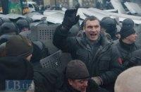 Кличко пошел на переговоры с силовиками