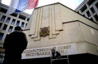 Євросоюз продовжив на рік санкції проти Криму