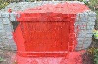 Пам'ятник УПА в Харкові знову облили фарбою