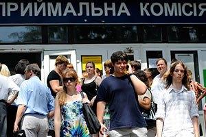 98% зарегистрированных на ВНО абитуриентов выбрали украинский язык и литературу