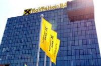 Акції Raiffeisen Bank International впали на 10% після розслідування про відмивання грошей