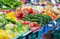 Госстат отмечает снижение цен на продукты питания