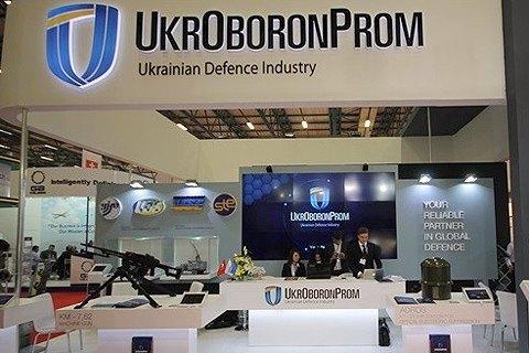 """""""Укроборонпром"""" переплачував за російські комплектуючі в 2-3 рази - СБУ"""