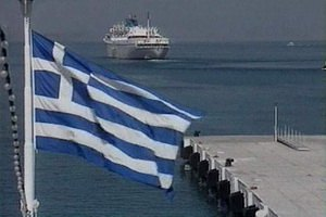 Греция стала страной с самым низким кредитным рейтингом в мире
