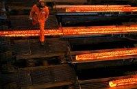 Україна залишається в першій десятці з виплавки сталі