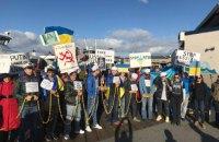 Украинцы в Сан-Франциско провели акцию в поддержку захваченных Россией моряков