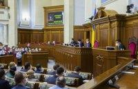 Парламент на карантині: як працюється депутатам в умовах пандемії